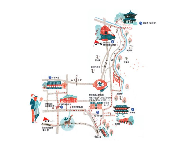Kioto Maps 3